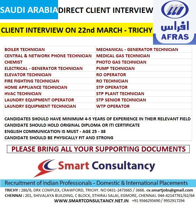 DIRECT CLIENT INTERVIEW FOR AFRAS - TRADING & CONTRACTING COMPANY