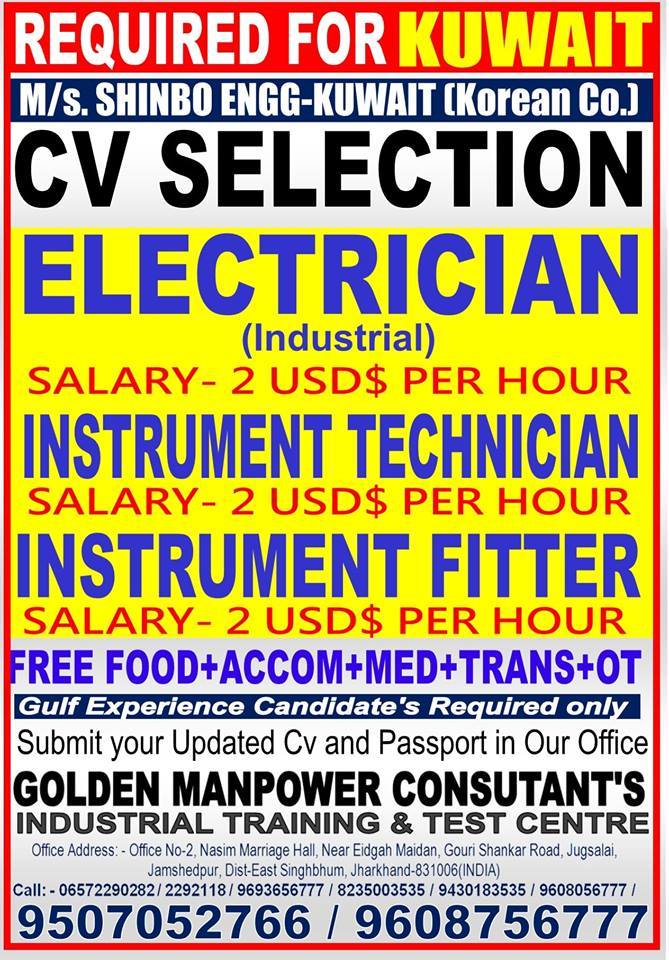 Required For Kuwait - CV Selection For M/s Shinbo Engg-Kuwait