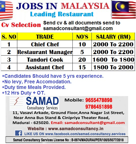LEADING RESTAURANT IN MALAYSIA, CV SELECTION SEND CV TO