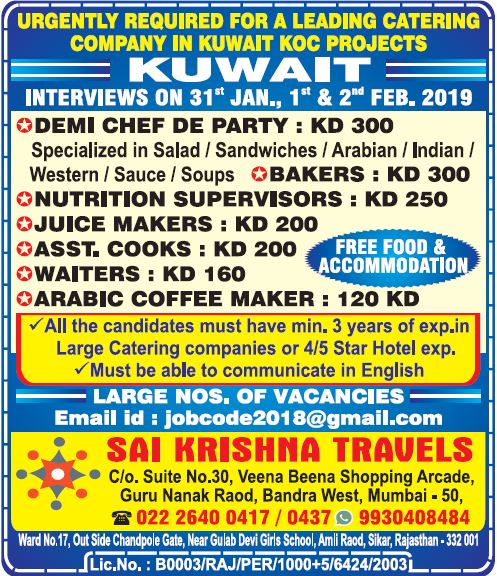 URGENTLY REQUIRED FOR A LEADING CATERING COMPANY IN KUWAIT KOC PROJECTS