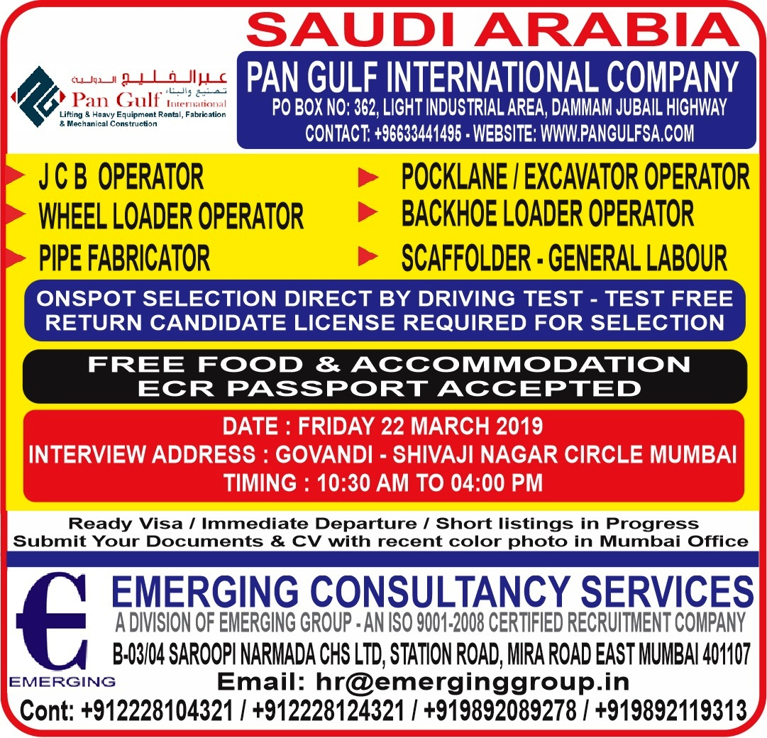 Client Interview for Saudi Arabia - Pan Gulf International