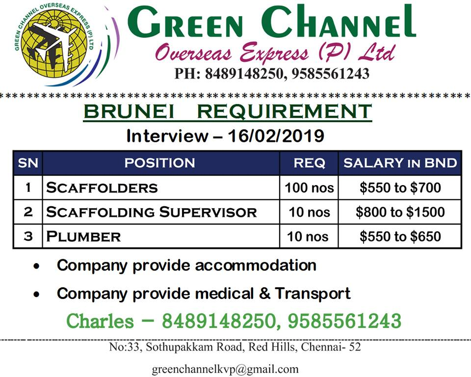 Requirements for Brunei – Construction Jobs