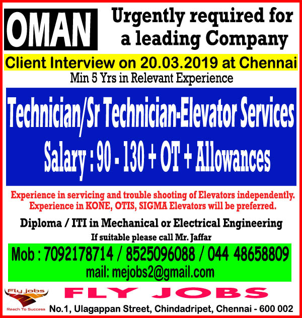 JOB OPENING FOR OMAN