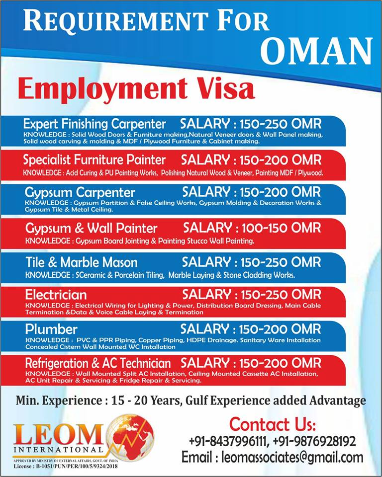 REQUIREMENT FOR OMAN -Employment Visa