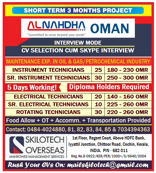 Wanted For Al Nahdha - Short Term 3 Months Project In Oman