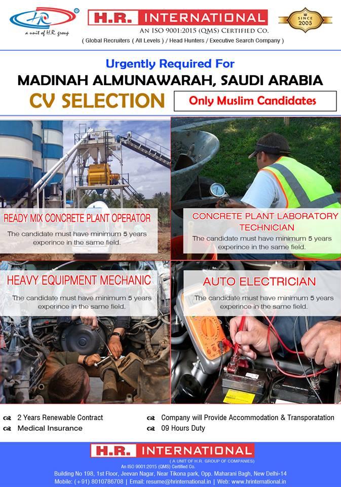 Urgently required for Madinah Almunawarah, Saudi Arabia