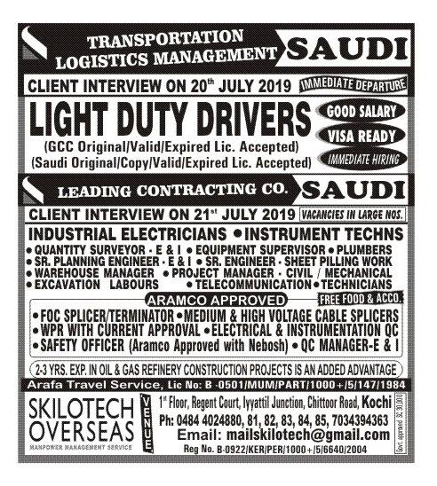 Various Jobs in Saudi Arabia – Transportation Logistics Management
