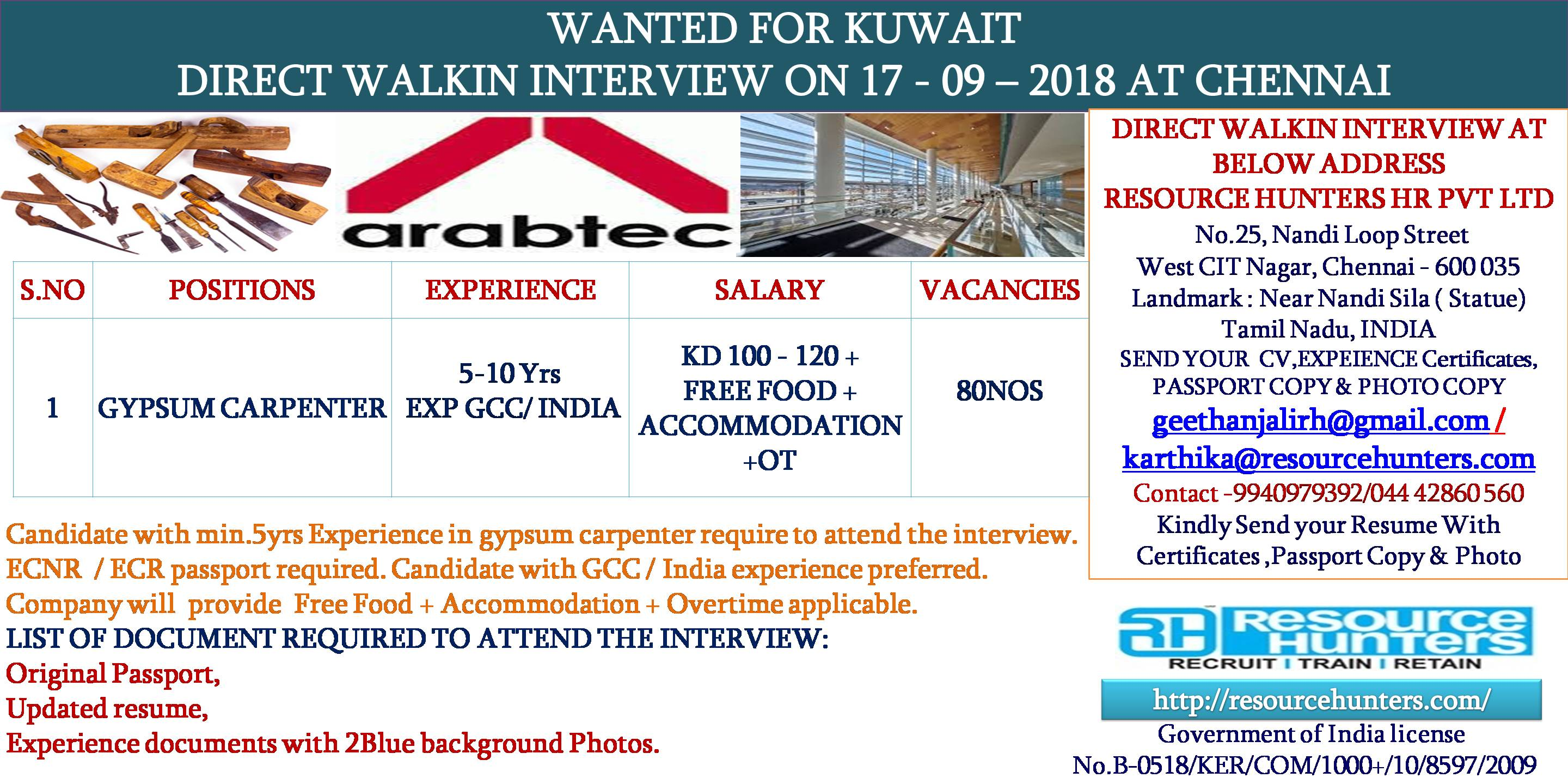 Gypsum Carpenter WANTED FOR KUWAIT - ARABTEC COMPANY
