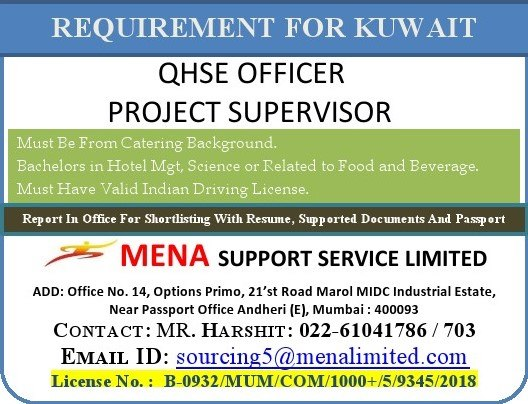 REQUIREMENT FOR FOR CATERING COMPANY IN KUWAIT