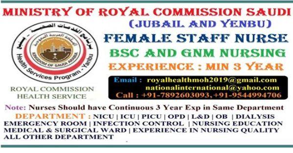 STAFF NURSE VACANCY IN MINISTRY OF ROYAL COMMISSION SAUDI ARABIA