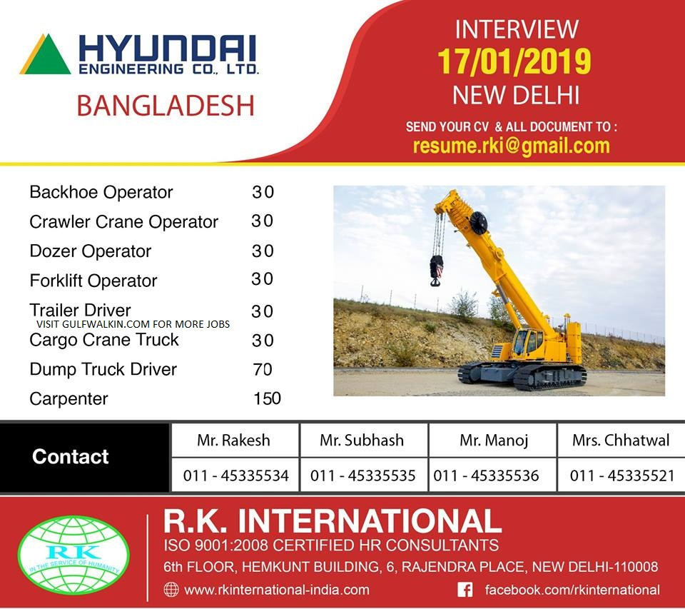 Operator & Driver Hiring for Bangladesh – Hyundai