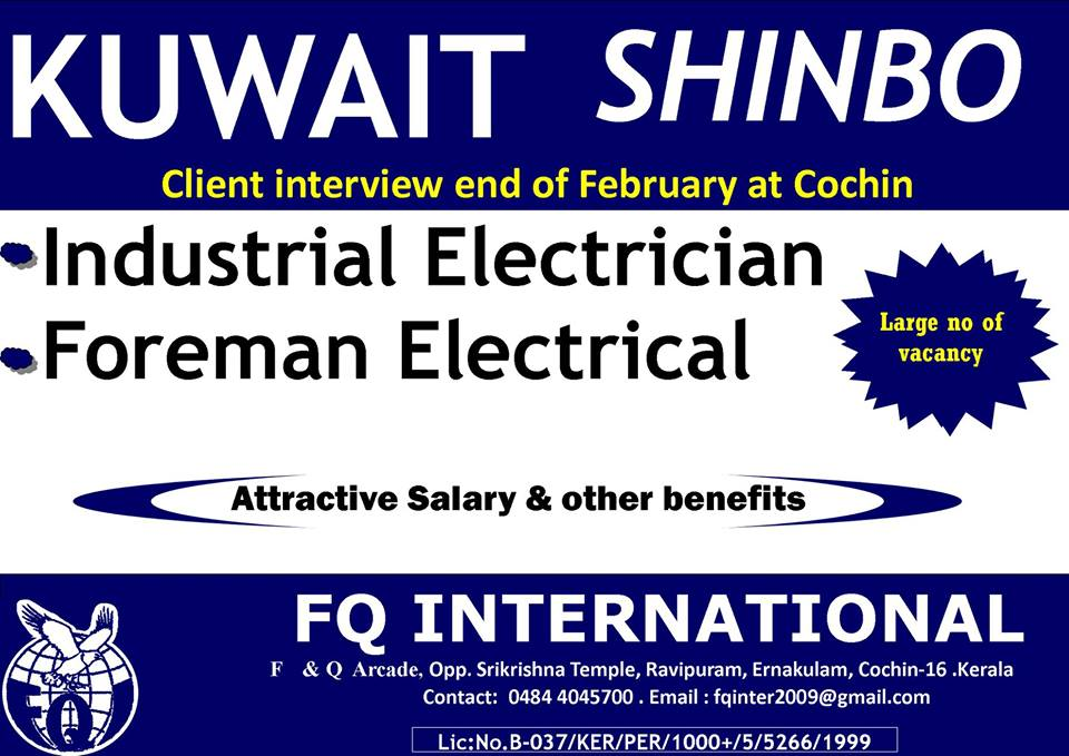 Large Number of Vacancies for SHINBO Company in Kuwait