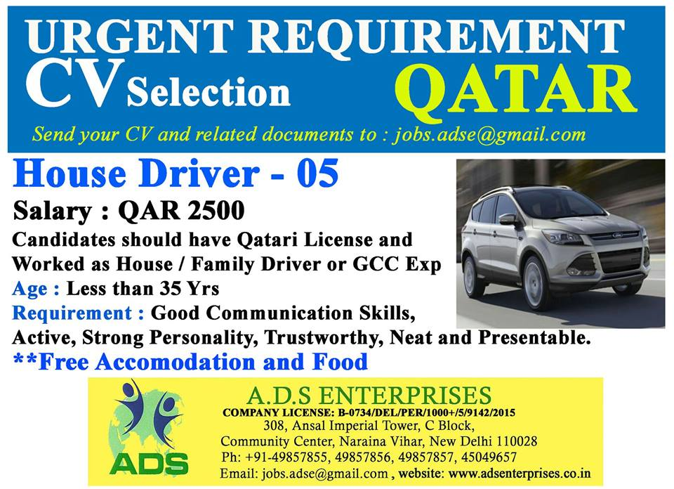 House Driver Urgent Requirement – for Qatar
