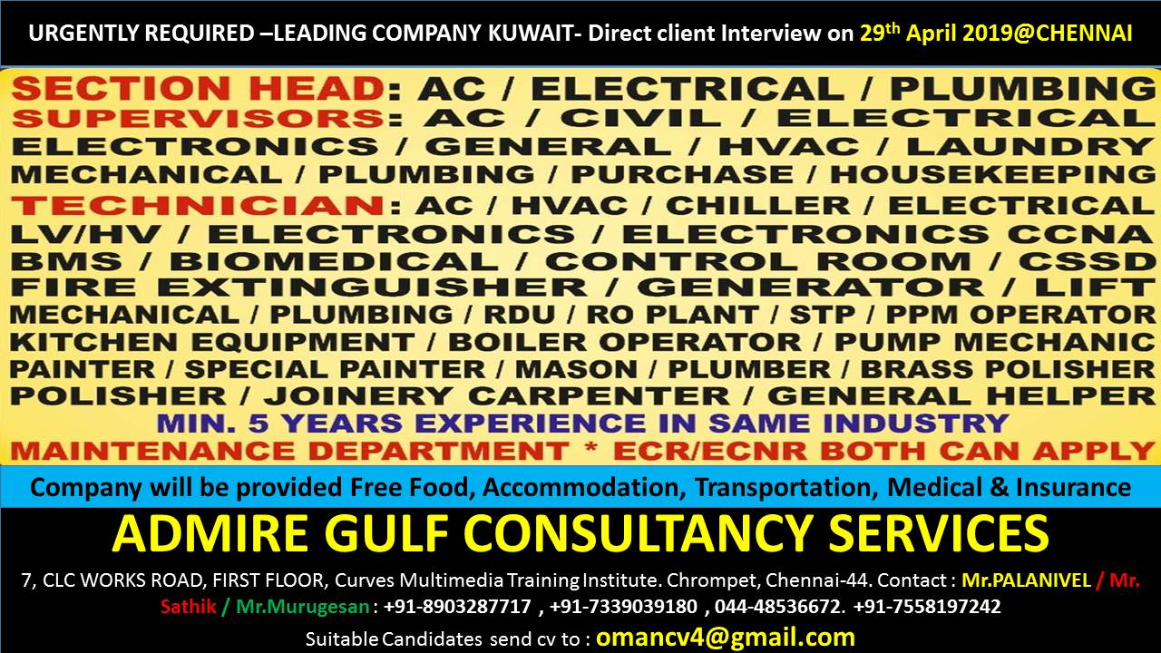 URGENTLY REQUIRED FOR A LEADING COMPANY IN KUWAIT
