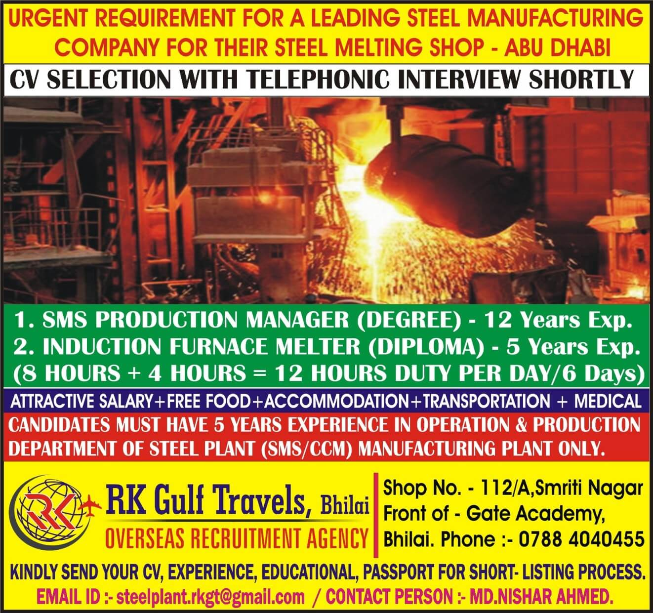 LEADING STEEL MANUFACTURING PLANT (SMS/CCM) - ABU DHABI