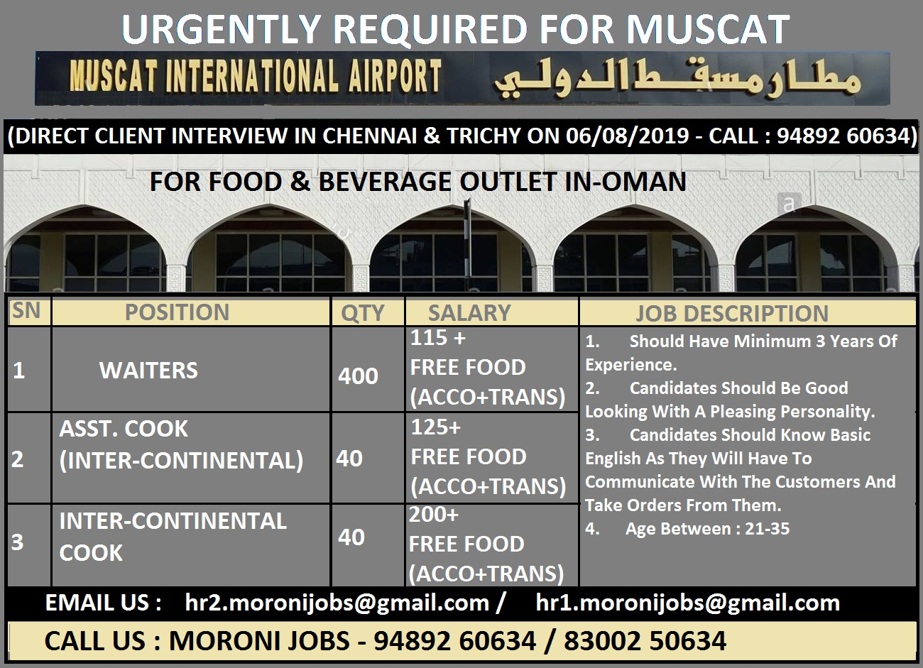 REQ FOR MUSCAT INTERNATIONAL AIRPORT