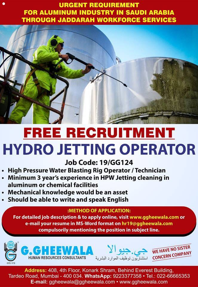 Free Recruitment for Hydro Jetting Operator For Aluminum Industry In KSA