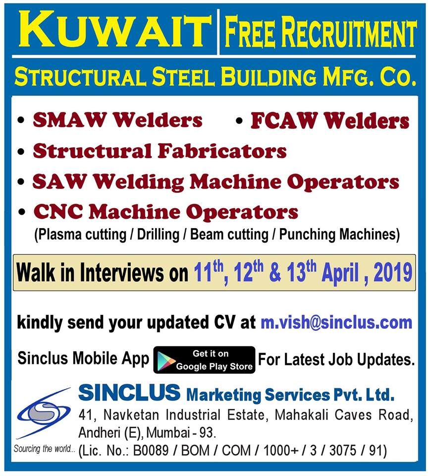 FREE RECRUITMENT FOR STRUCTURAL STEEL BUILDING MFG  CO  IN