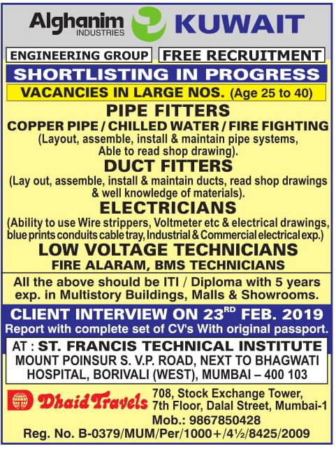 FREE RECRUITMENT FOR ALGHANIM INDUSTRIES – ENGINEERING GROUP IN KUWAIT