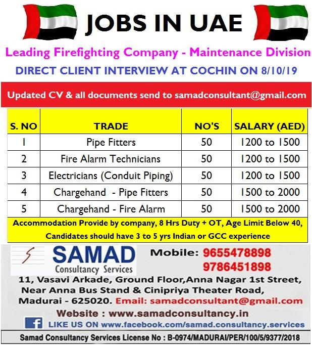 JOBS IN DUBAI, LEADING FIREFIGHTING COMPANY - MAINTENANCE
