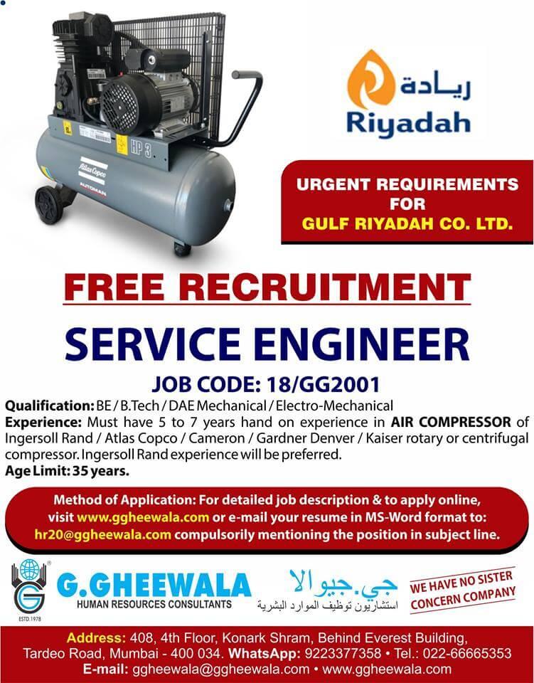 Free Recruitment for Service Engineer In Gulf Riyadh Co  Ltd in