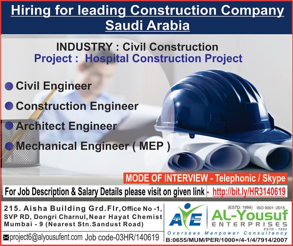 Hiring for leading Civil Construction Company Saudi Arabia (Hospital