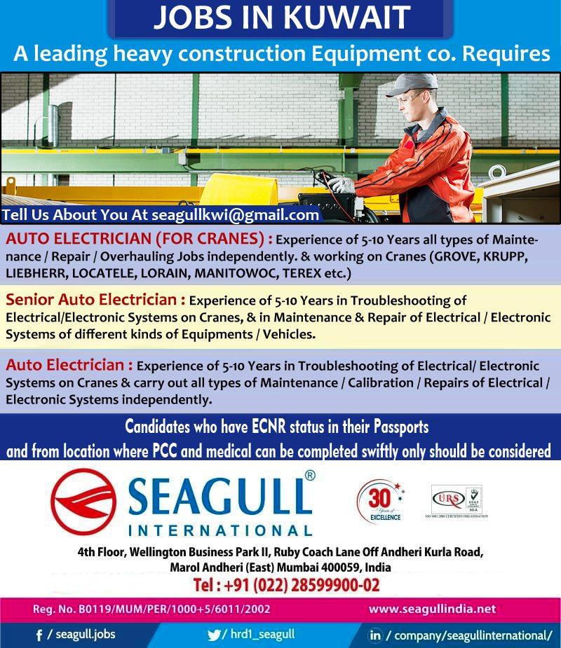 Jobs In Kuwait - Leading Heavy Construction Equipment Co