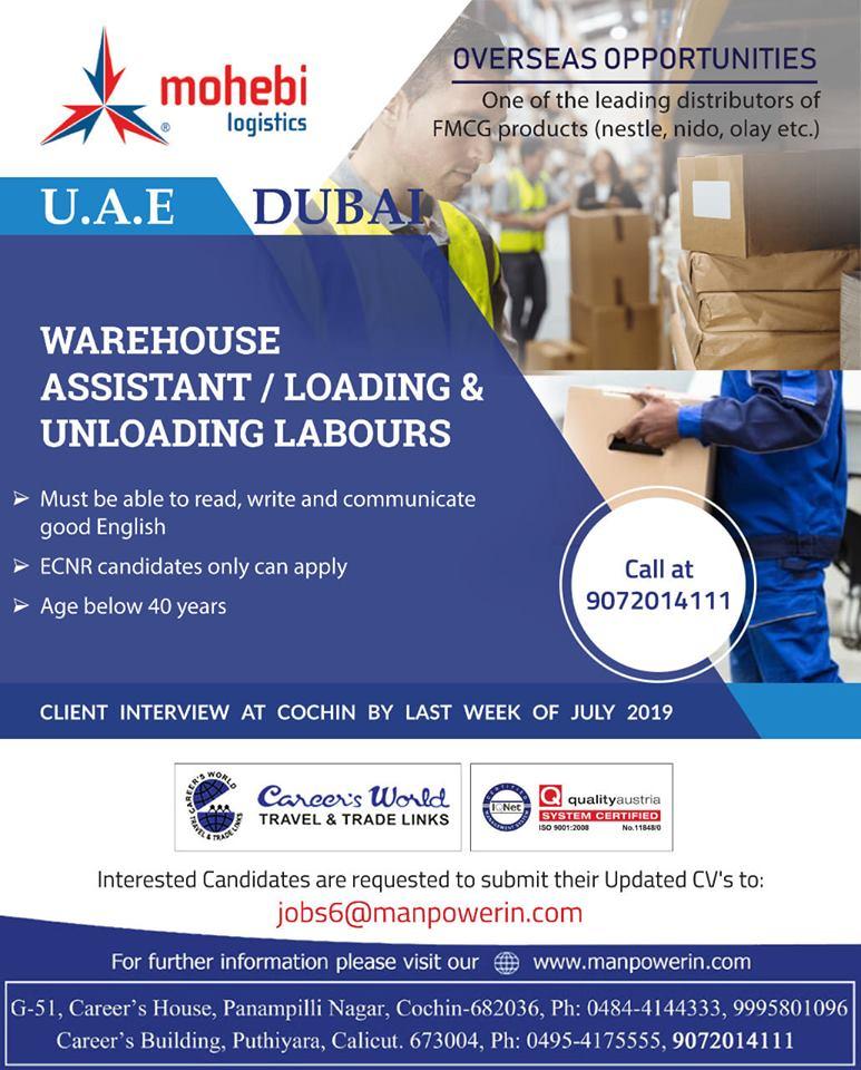Hiring for Mohebi Logistics – Dubai, UAE