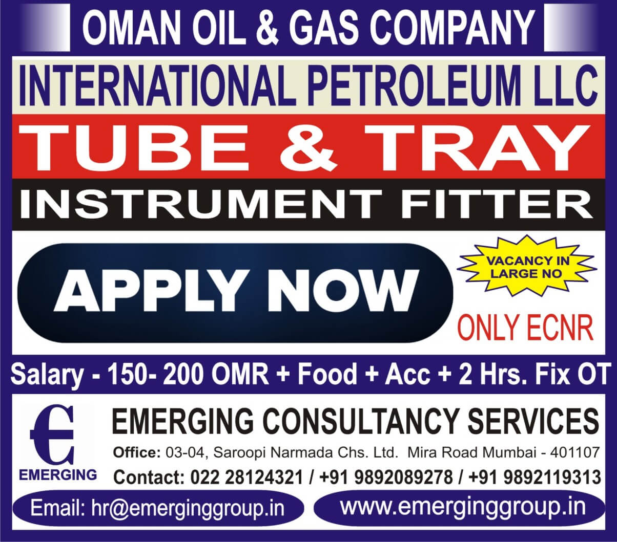 Oman Oil & Gas Company Urgent Required Tube & Tray