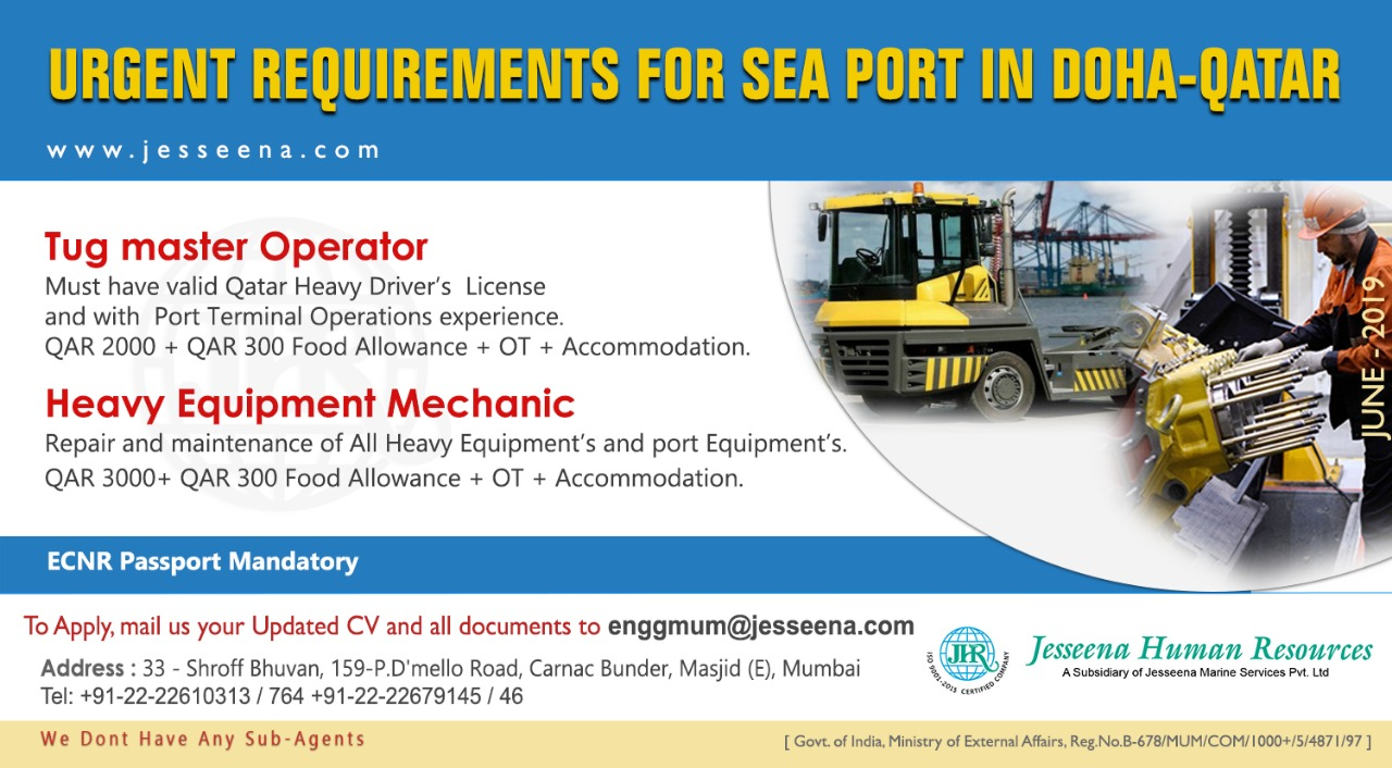 Seaport Requirements, Doha Qatar