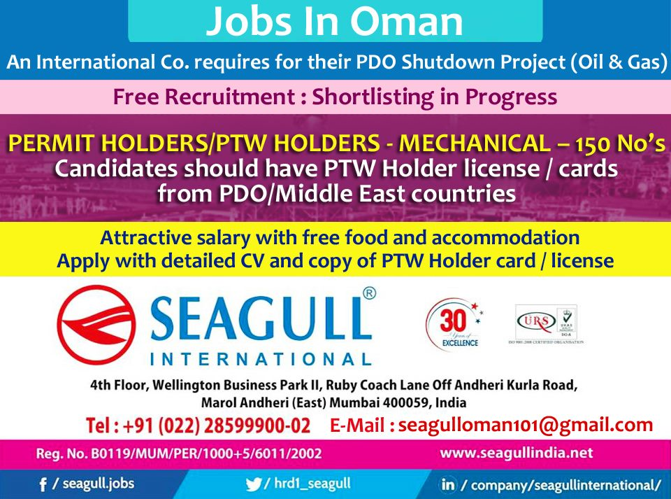 Free Recruitment- Oman - International Co  requires for