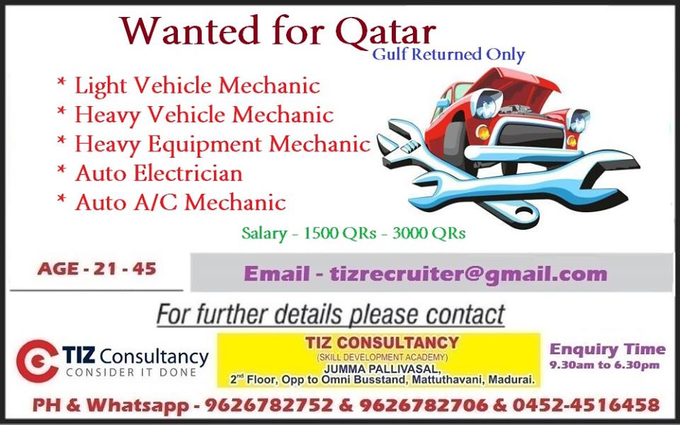 Wanted for Qatar -Auto Mobile