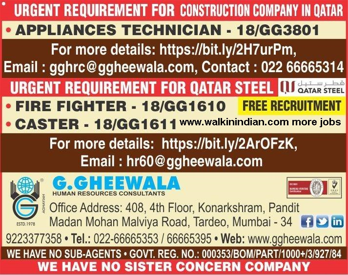 Required for Construction Company / Qatar Steel