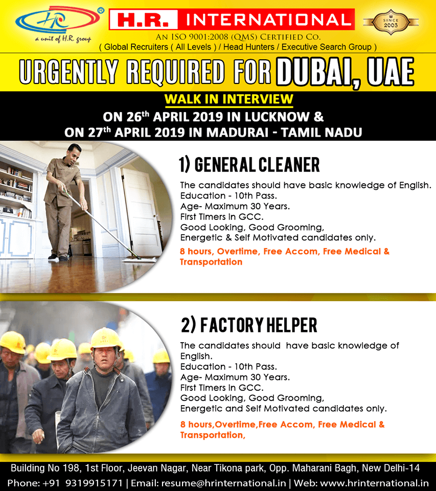 General Cleaner & Factory Helper Walk-in-Interview for Dubai – UAE