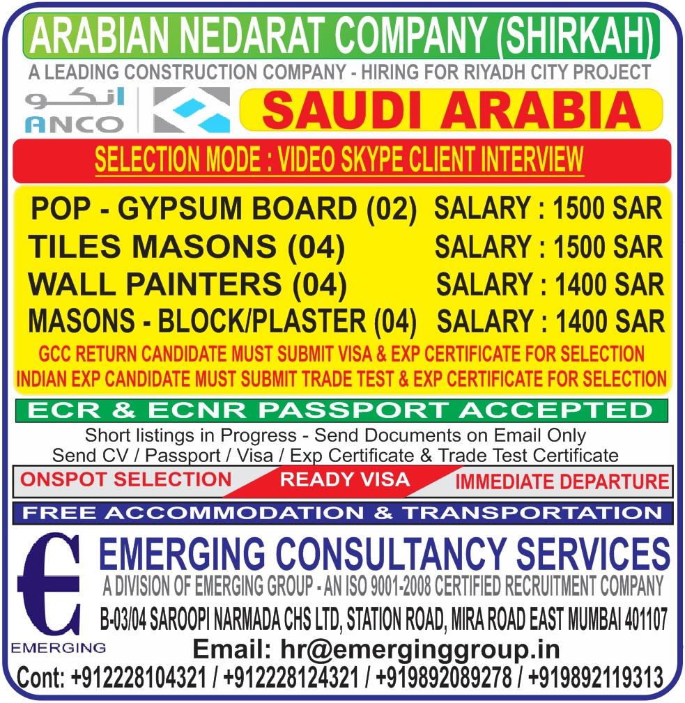 Arabian Nedarat Company - Riyadh Saudi Arabia
