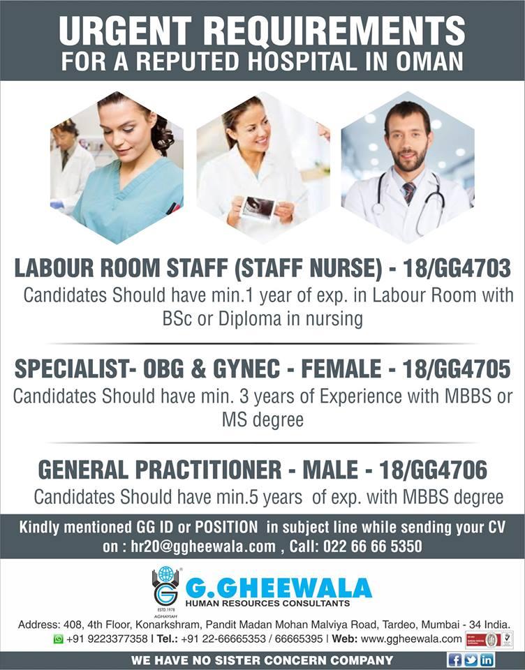 Doctors / Nurses for Leading Hospital in Oman