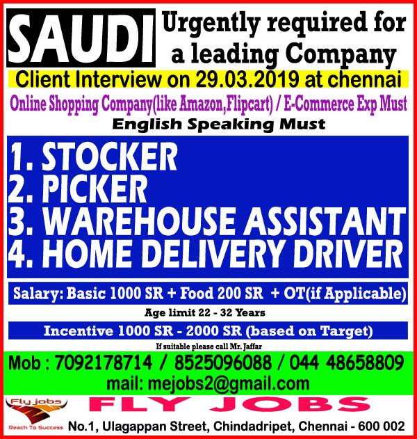 JOB OPENING FOR SAUDI