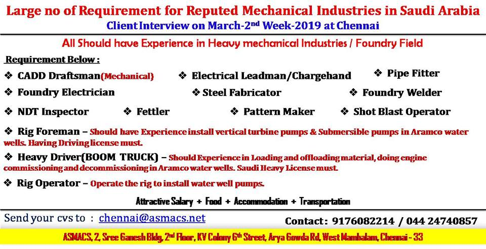 Large no of Requirement for Reputed Mechanical Industries in
