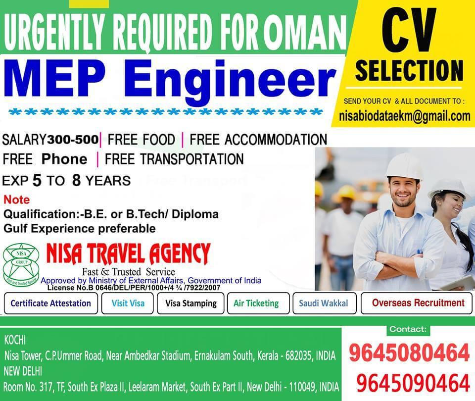 CV Selection for MEP Engineer – Oman