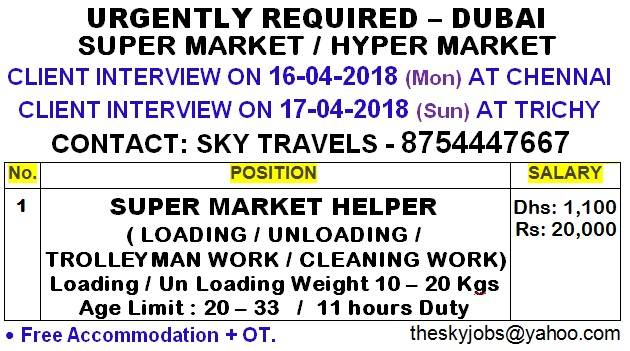 Super Market Helper Job Dubai