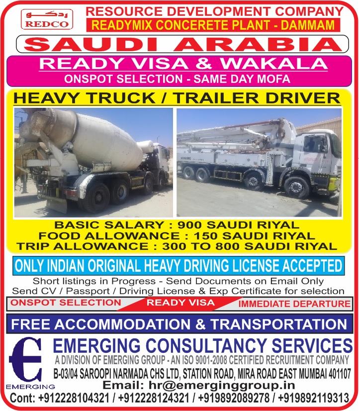 Redco Company (Readymix Concrete Mixer Plant) - Dammam Saudi