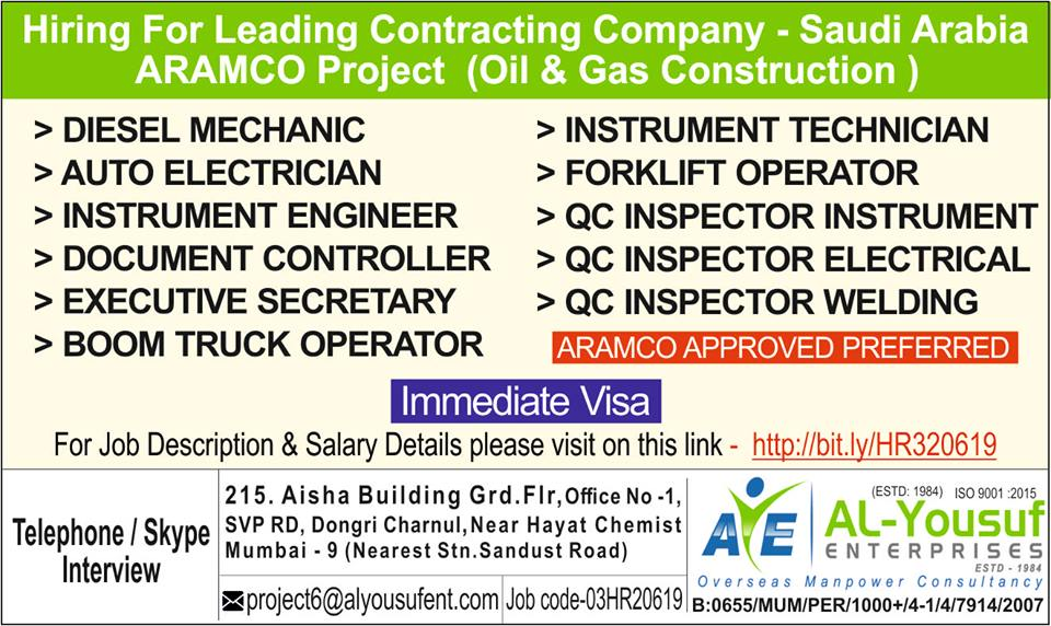 Hiring For Leading Contracting Company - Saudi Arabia ARAMCO Project