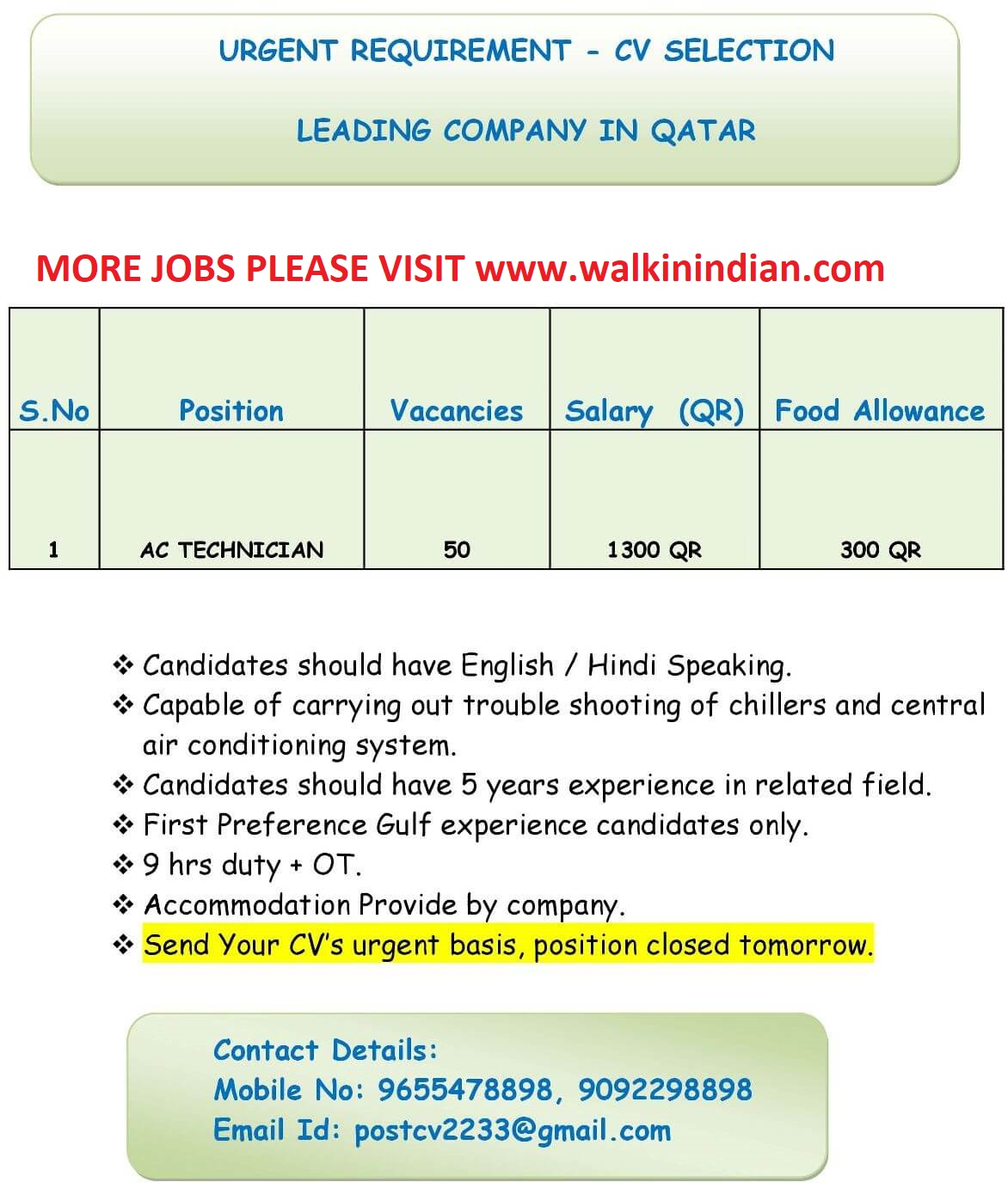 AC TECHNICIAN URGENT REQUIREMENT - CV SELECTION LEADING COMPANY IN QATAR