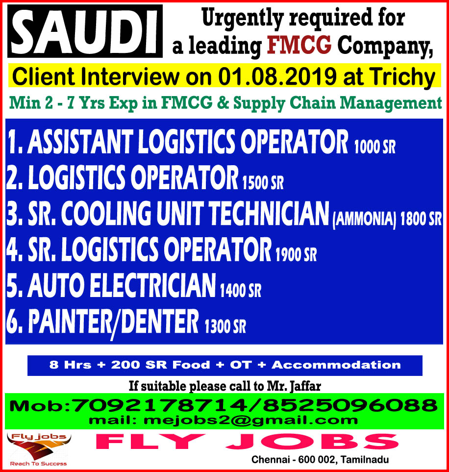 Job Opening for Supply Chain Management FMCG company in Saudi