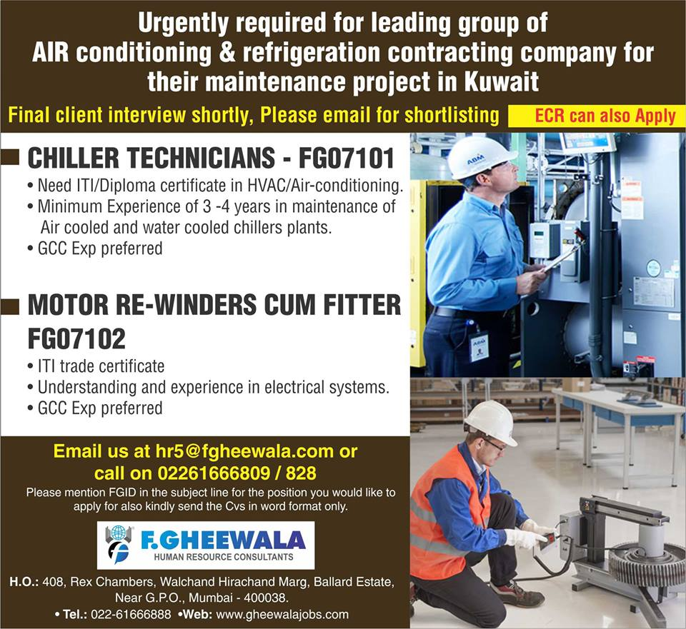 Urgently required for leading group of AIR conditioning