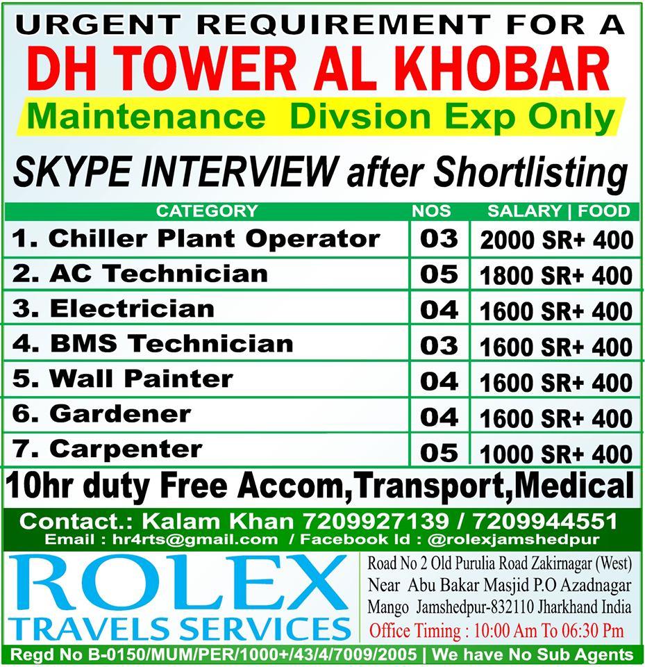 Urgent Requirement For DH Tower Al Khobar (Maintenance Division)