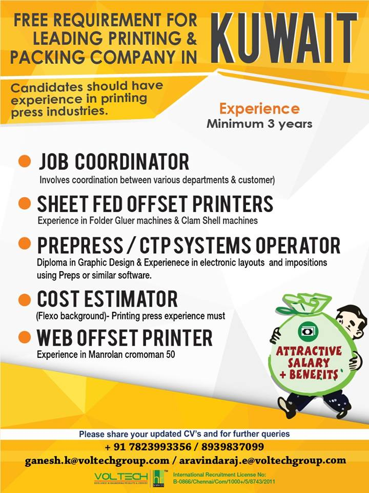 FREE REQUIREMENT FOR KUWAIT LEADING PRINTING & PACKING COMPANY