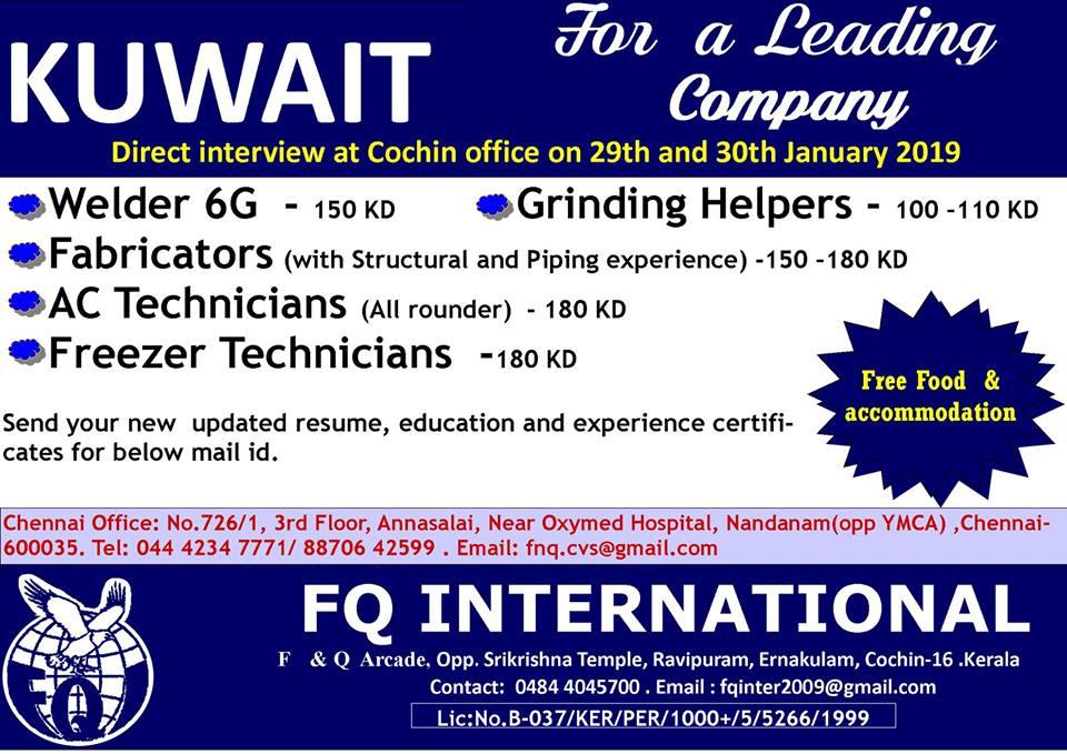 Kuwait for Leading Company in – Technicians / Welders