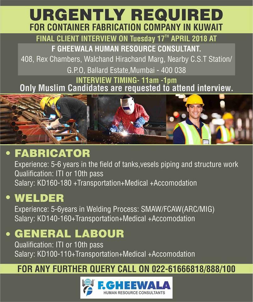 Fabricator salary