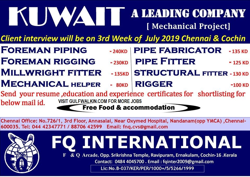 Wanted for Kuwait - Leading Company [Mechanical Project]